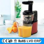 Slow juicer - PC150A-RED