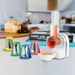 Salad maker - PC101-1